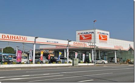 写真 粕谷自動車様 2009.10.13 j-peg 003