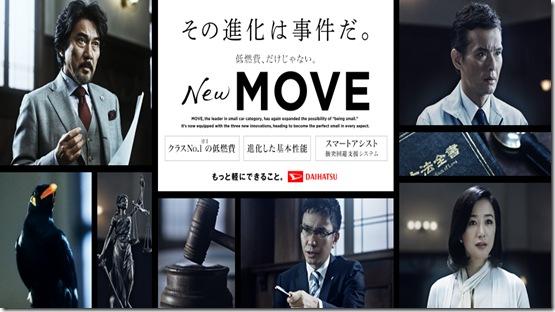 move_img_001